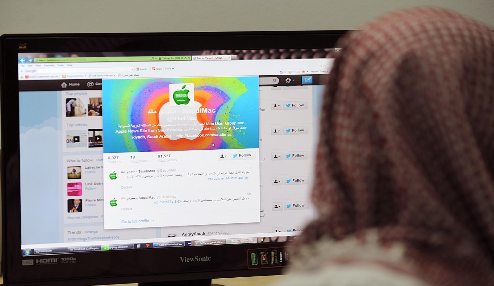A Saudi man browses Twitter in Riyadh