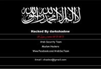 Hacked by darkshadow