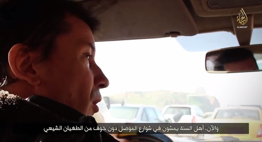 John Cantlie Mosul video