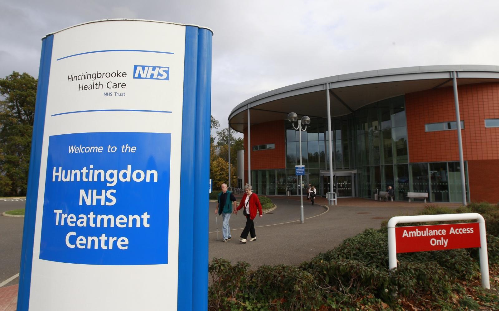 NHS treatment centre