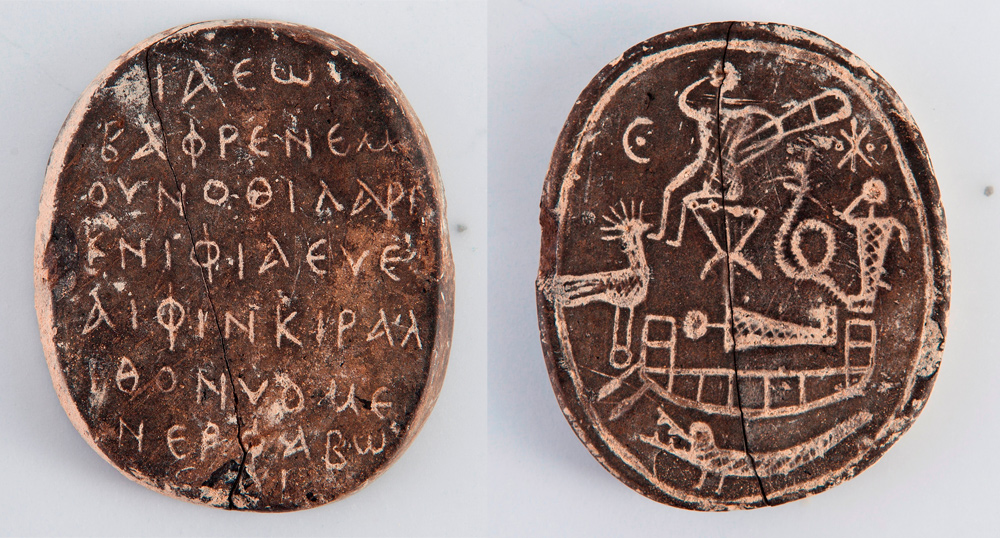 Left: The palindrome inscription on the amulet. Right: The inscriptions of various different Pagan beliefs on the other side of the amulet