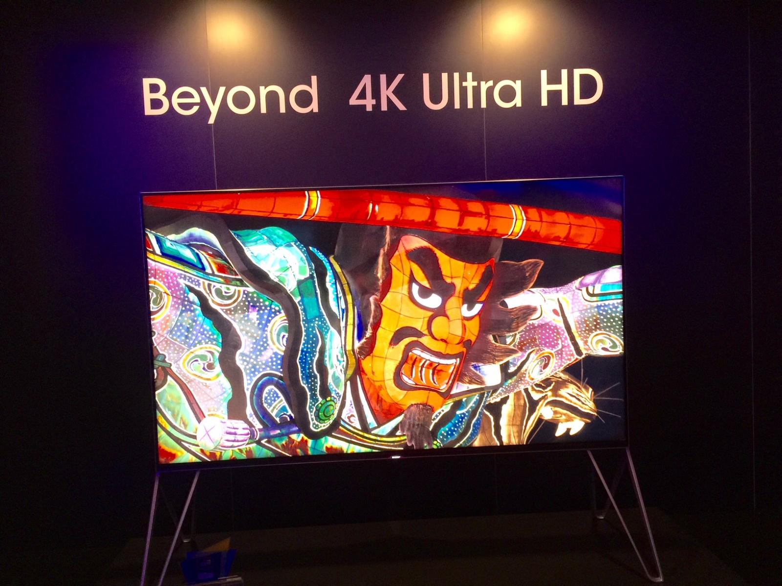 Sharp Aquos Beyond 4K Ultra HDTV