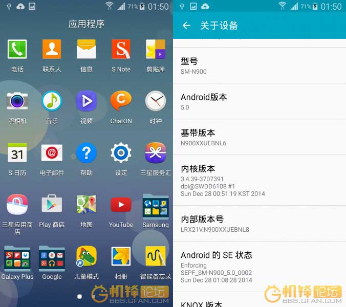 Samsung Note 3 Firmware Download