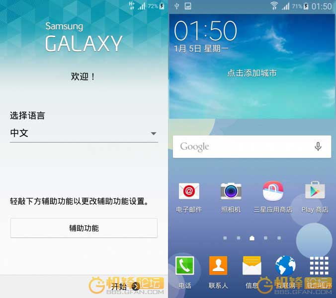 🔥 Install Official Android 5 0 Lollipop Firmware on Galaxy
