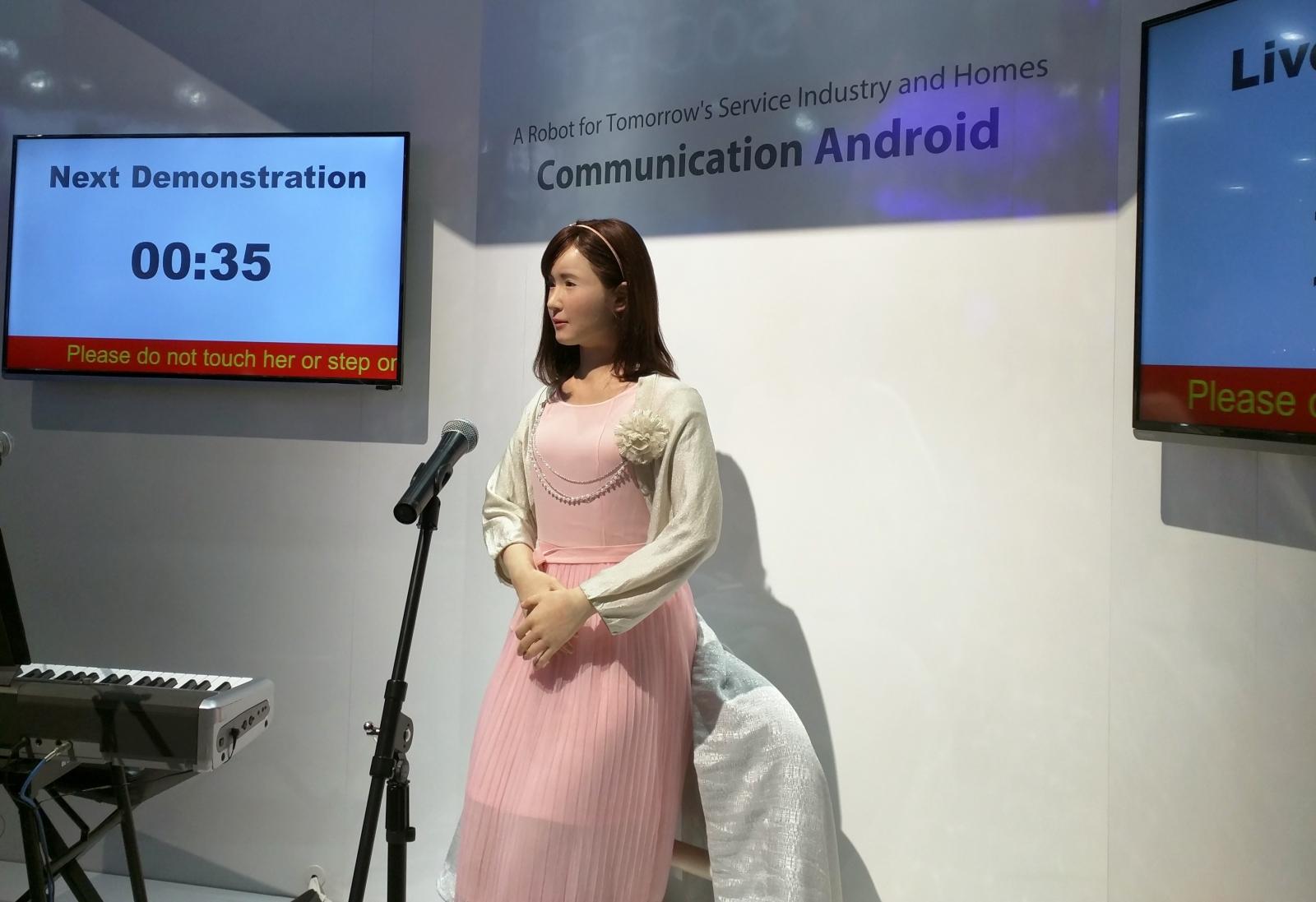 ChihiraAico Toshiba Humanoid Robot