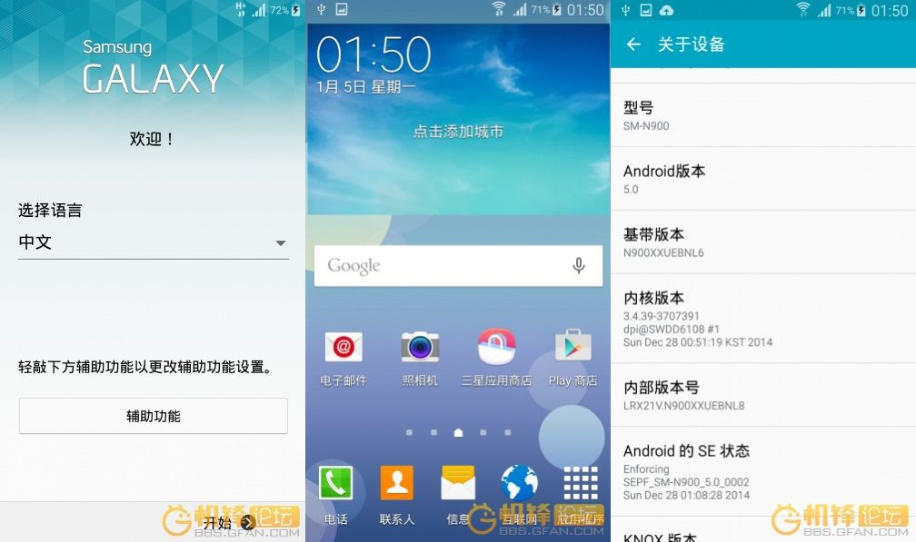 How to root Galaxy Note 3 on leaked Android 5.0 Lollipop build N900XXUGBNL8 and install CWM recovery