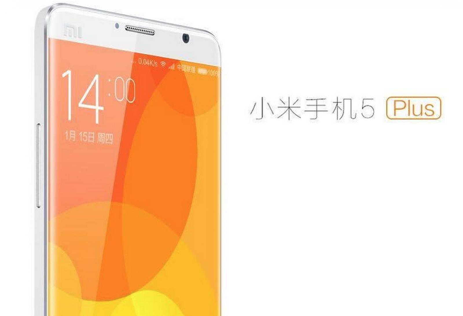 Xiaomi Mi 5 Plus leaked image