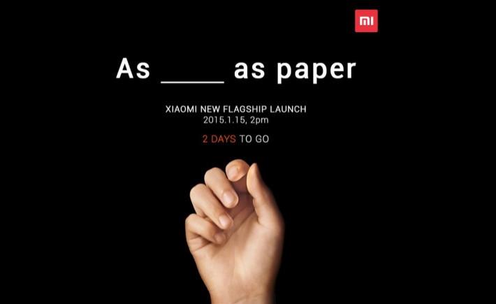 Xiaomi Mi 5 Launch 15 January