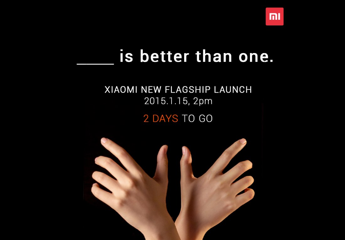 Xiaomi Mi 5 Launch 15 January