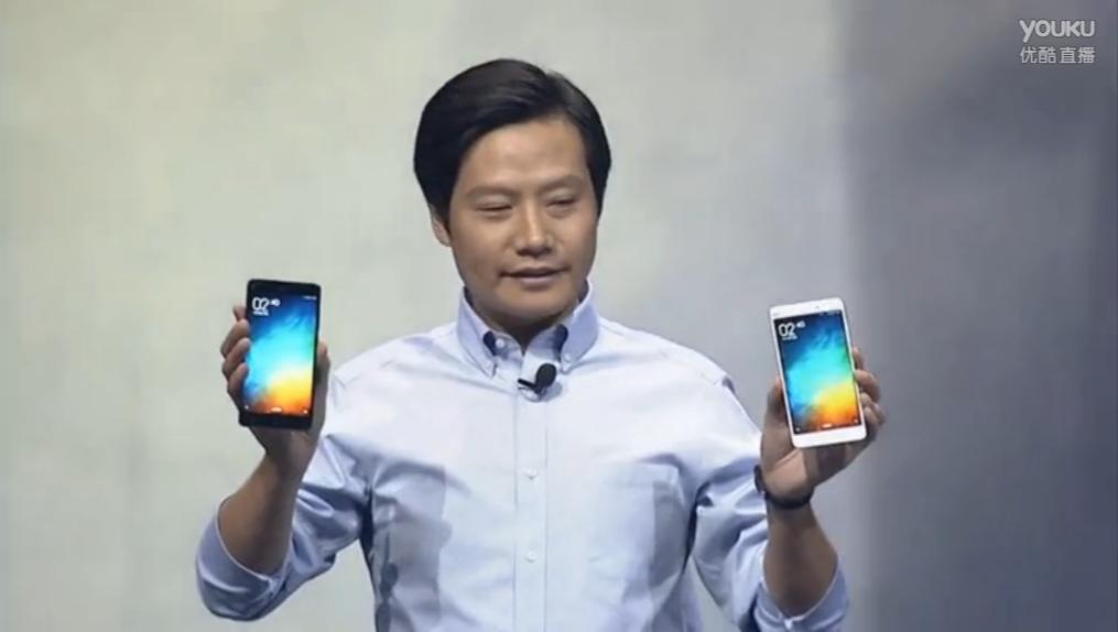 CEO Lei Jun Shows off Xiaomi Mi Note