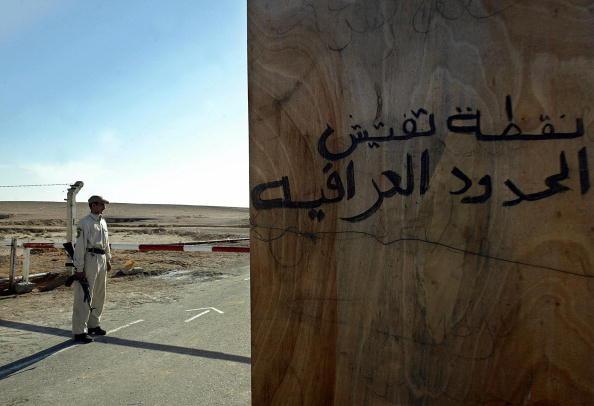 Saudi Iraq border