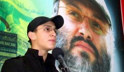 Jihad Mughniyeh