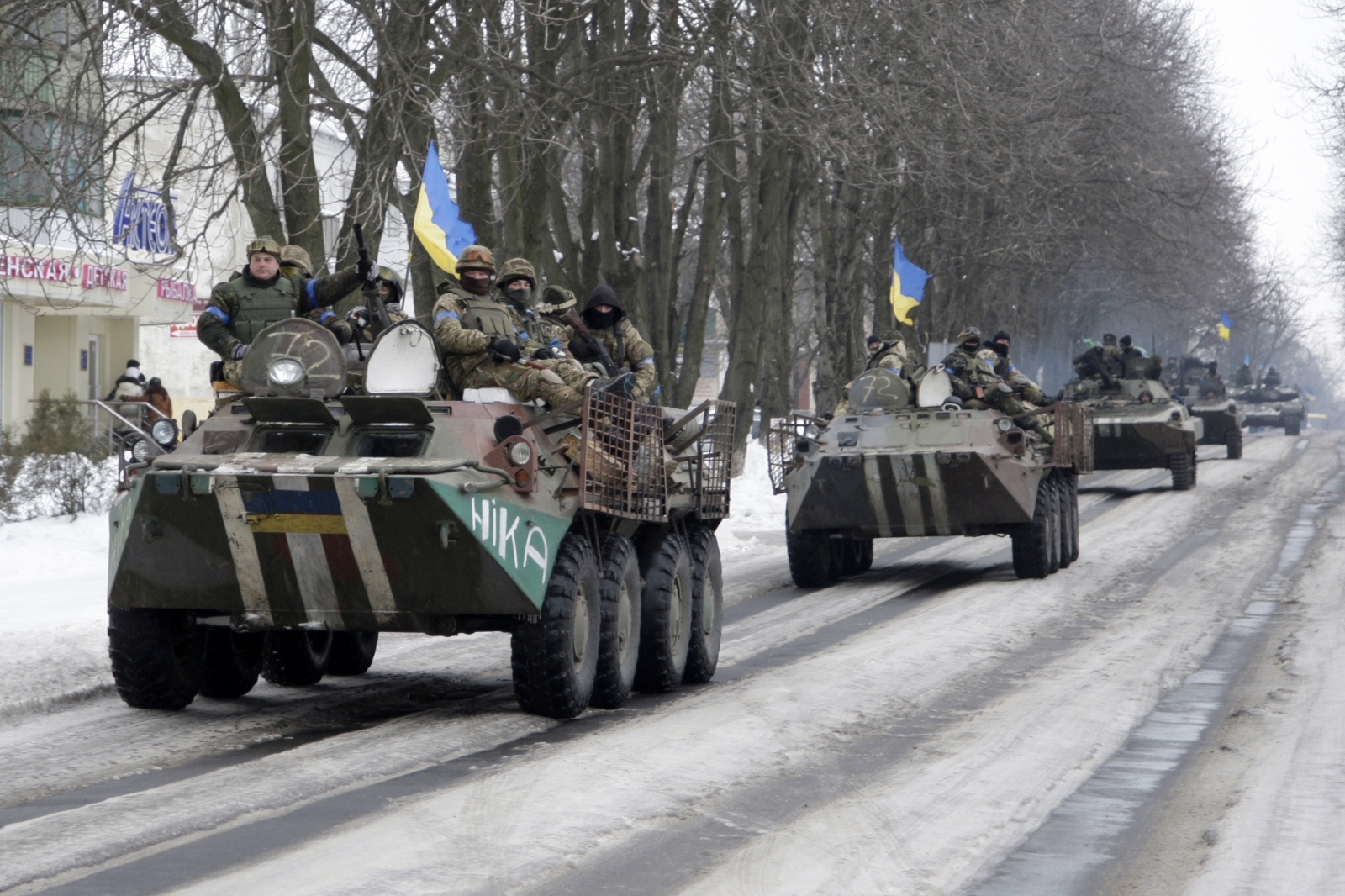 Ukraine crisis in Donbass