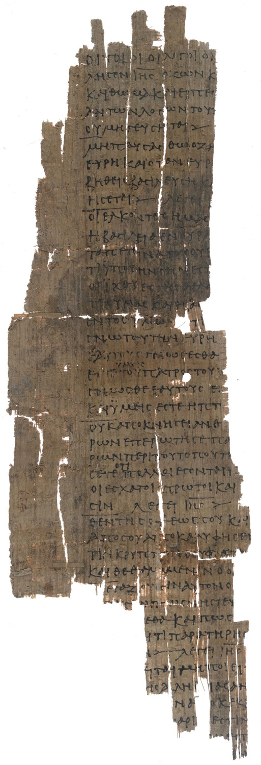 A papyrus fragment from the Gospel of Thomas written in Greek, which dates back to the third century AD