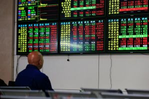 China equities rout erases some $315bn of market value from the Shanghai bourse
