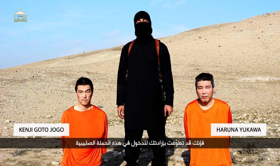 ISIS Japan