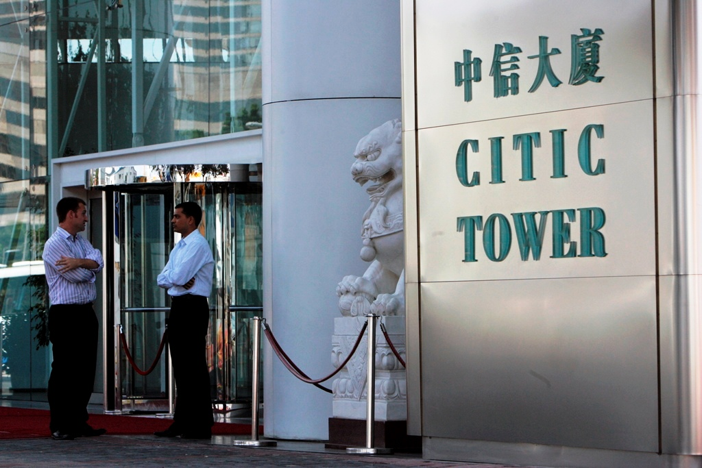 China's Citic sells 20% stake to Itochu and CP Group for $10bn
