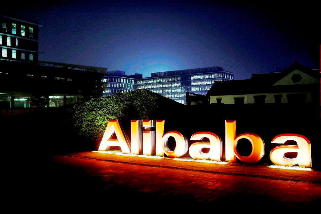 China's Alibaba Group could invest in insurer New China Life