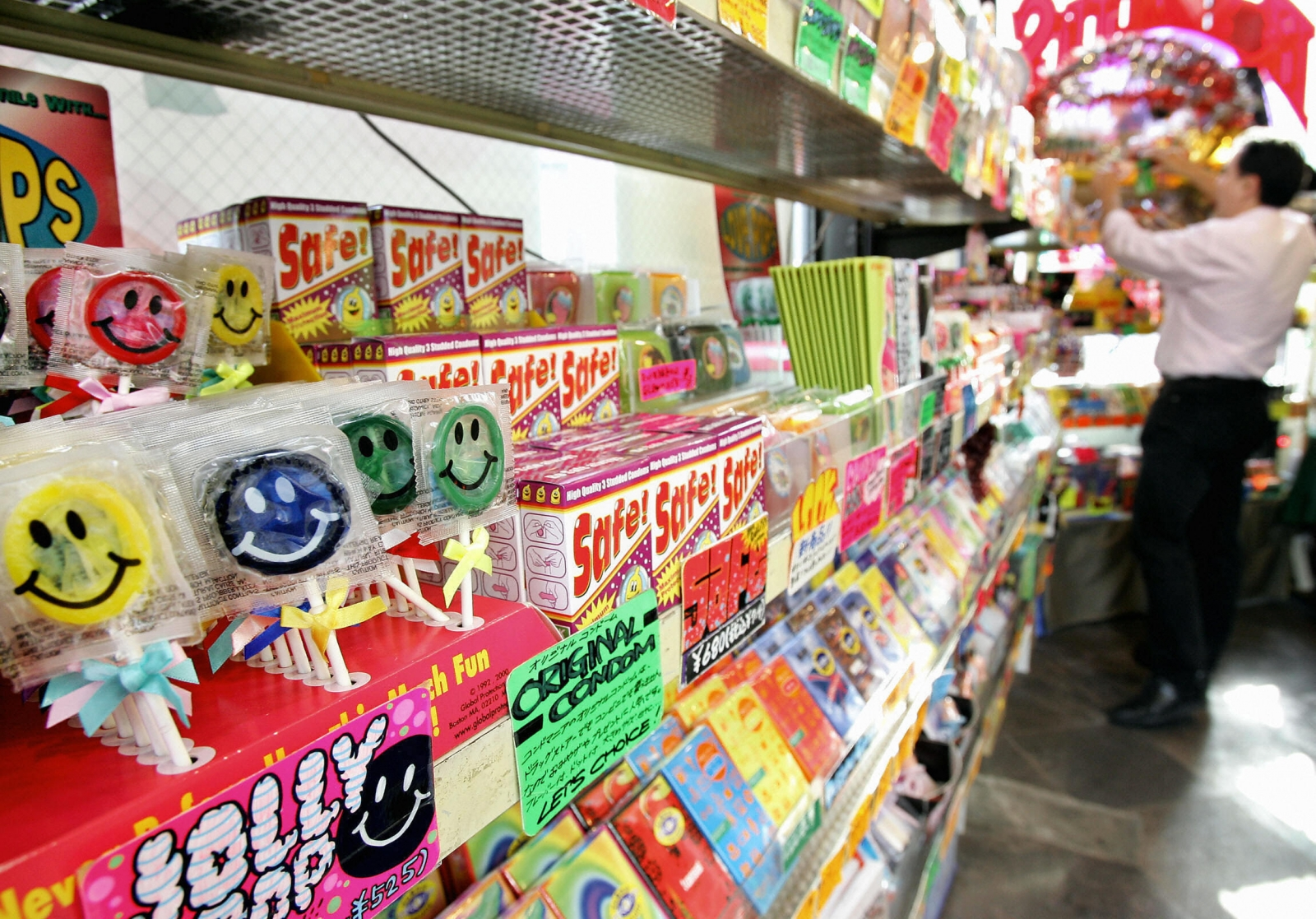 japan condoms