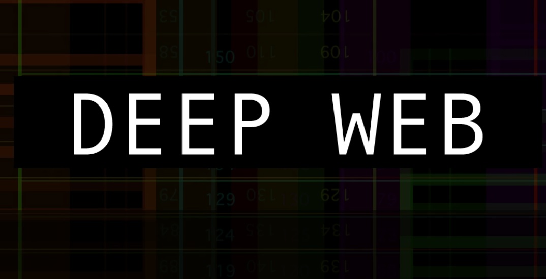 Deep Web film