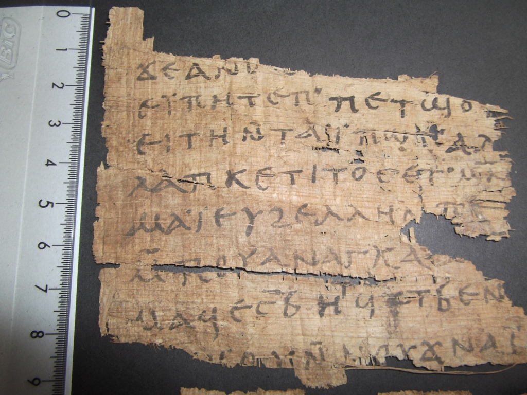 GC.MS.000462, a papyrus fragment that was sold on eBay in 2012 which has a text from Galatians 2:2-4, 5-6 in the New Testament
