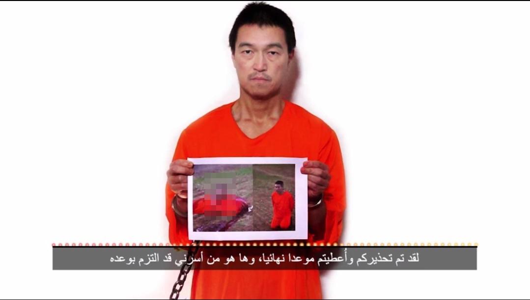 Isis japanese pm shinzo abe condemns beheading of haruna yukawa