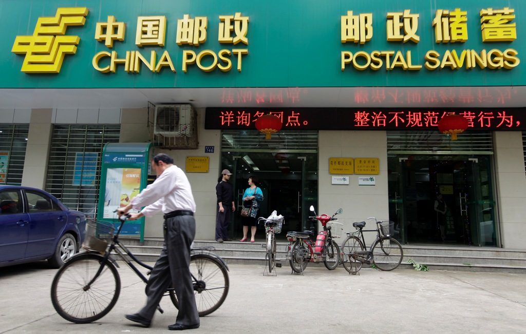 China's Postal Bank could raise $1bn in pre-IPO stake sale