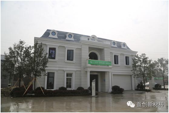 Chinese man creates world 39 s tallest 3d printed building - Winsun decoration design engineering co ...