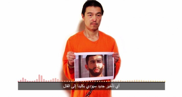Isis Japanese hostage Kenji Goto and Jordanian pilot 'have less than 24 hours to live'