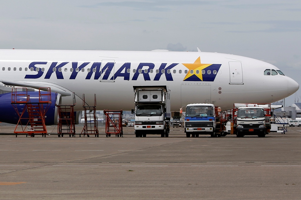 Japan's Skymark Airlines preparing to file for bankruptcy