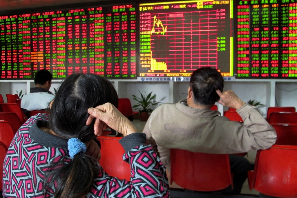 China's CSRC launches fresh probe into stock market margin trading