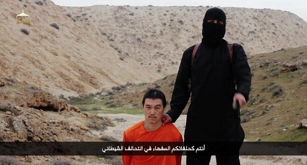 Kenji Goto Beheading Video