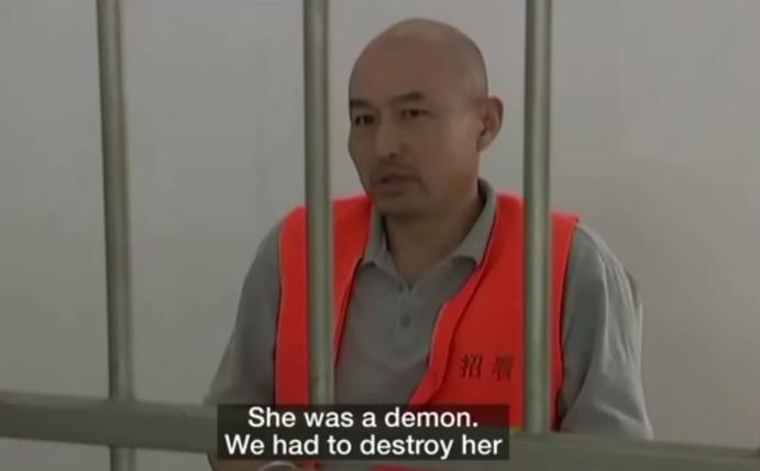China Mc Donald murder