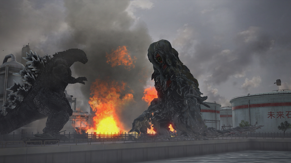 Godzilla Game 2015 Screenshot