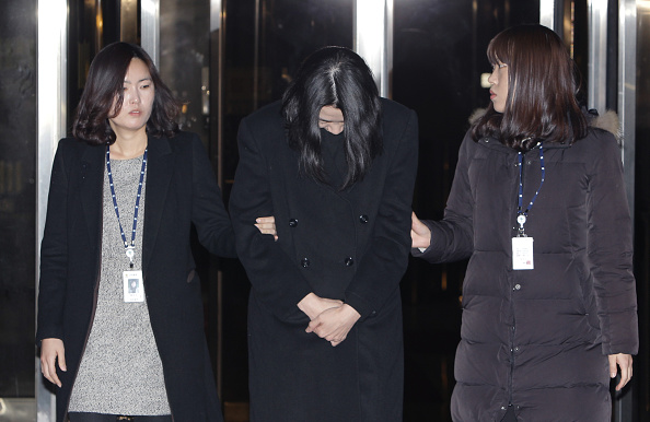 Korean Air Lines Co. Vice President Cho Hyun-Ah