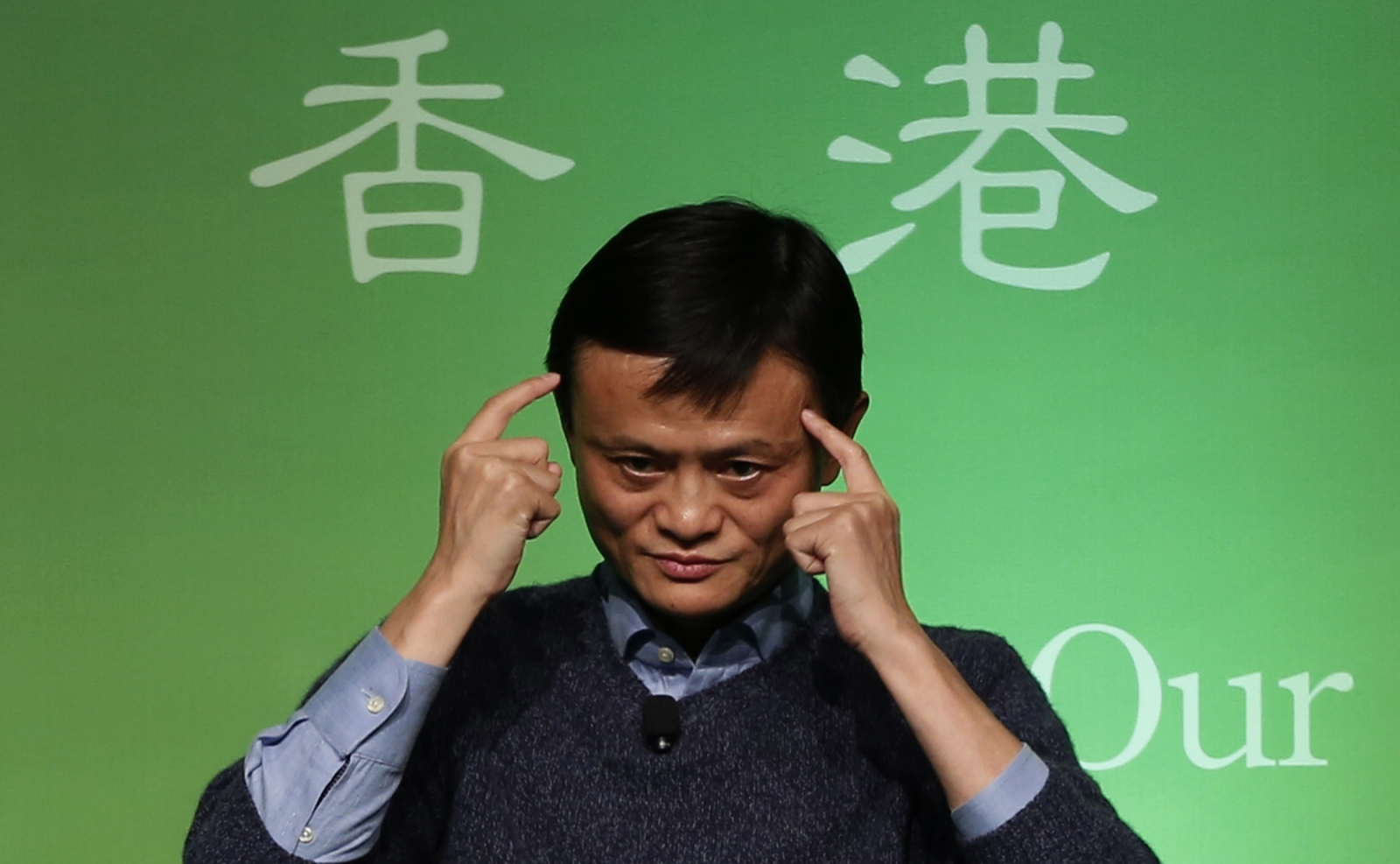 Alibaba addresses accusation of selling fakes
