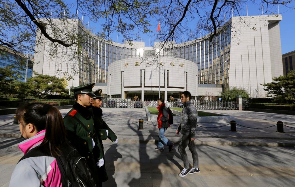PBoC Headquarters