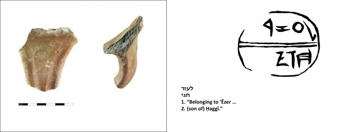 Left: A private seal impression of someone named Ezer Hagai on pottery. Right: An explanation of the seal