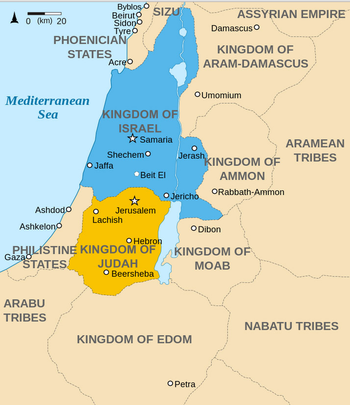 Map showing the Kingdoms of Israel (blue) and Judah (orange), ancient Southern Levant borders and ancient cities such as Urmomium and Jerash. The map shows the region in the 9th century BCE.