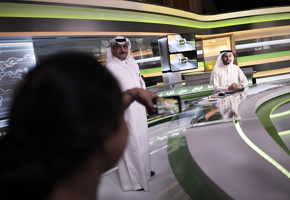 bahrain news channel