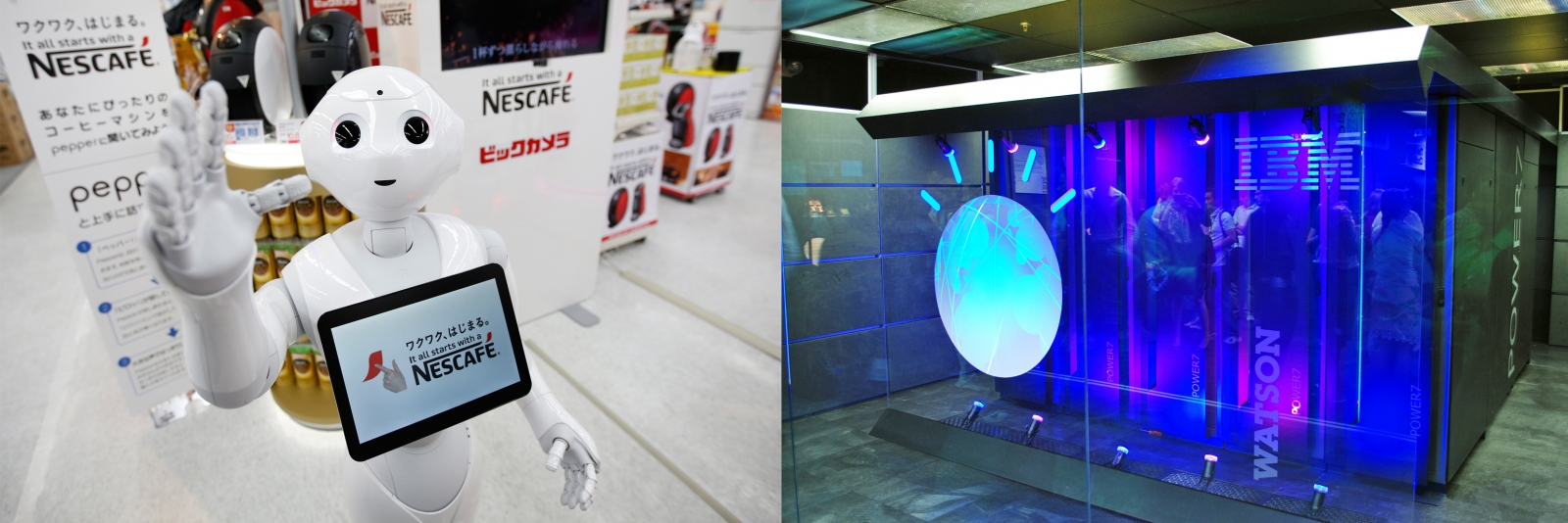 Imagine how powerful a robot Pepper could be if it had a brain like IBM's Watson?