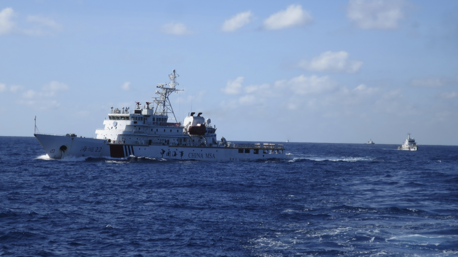 Beijing finds massive gas reserve in contentious South China Sea region