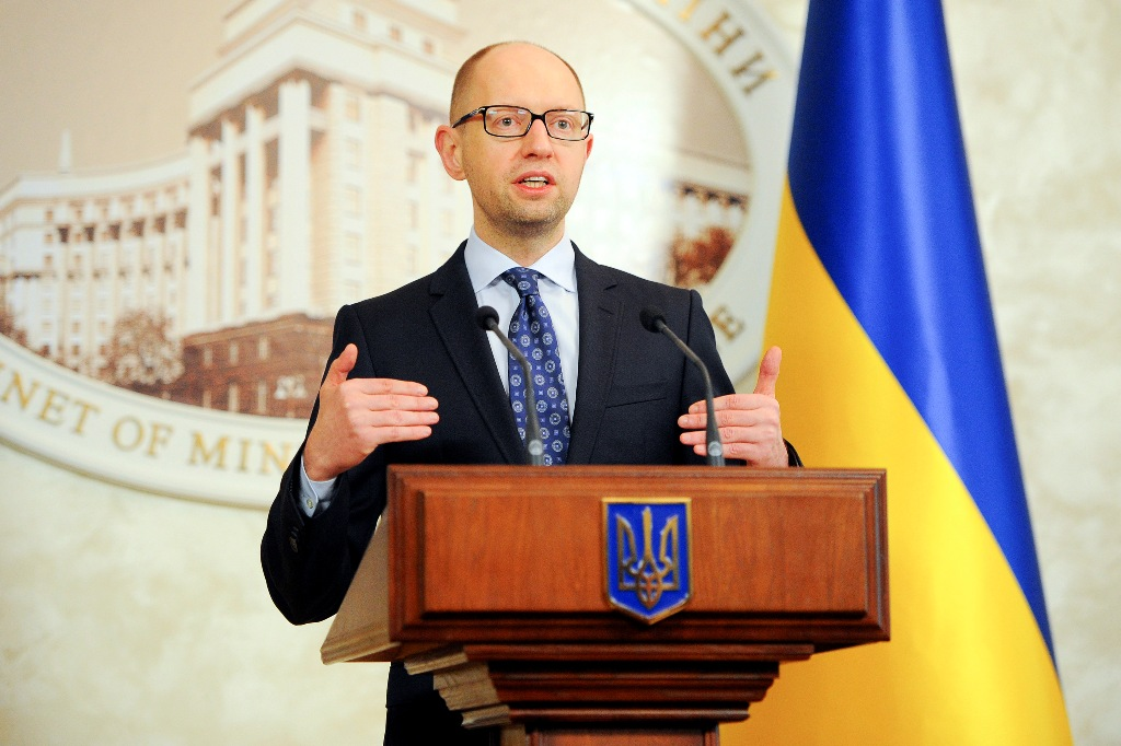 Ukraine to borrow $1bn to buy gas and fuel oil for reserves