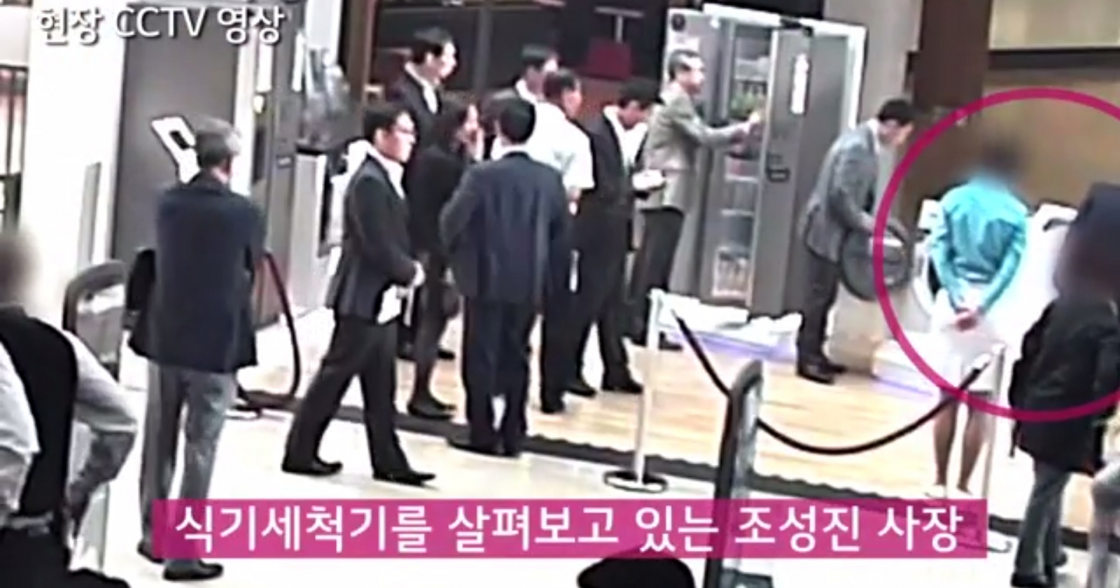 LG has released CCTV footage on YouTube showing its executives examining Samsung washing machines in Berline