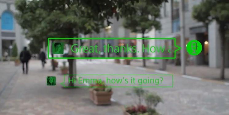 Sony SmartEyeglass UI