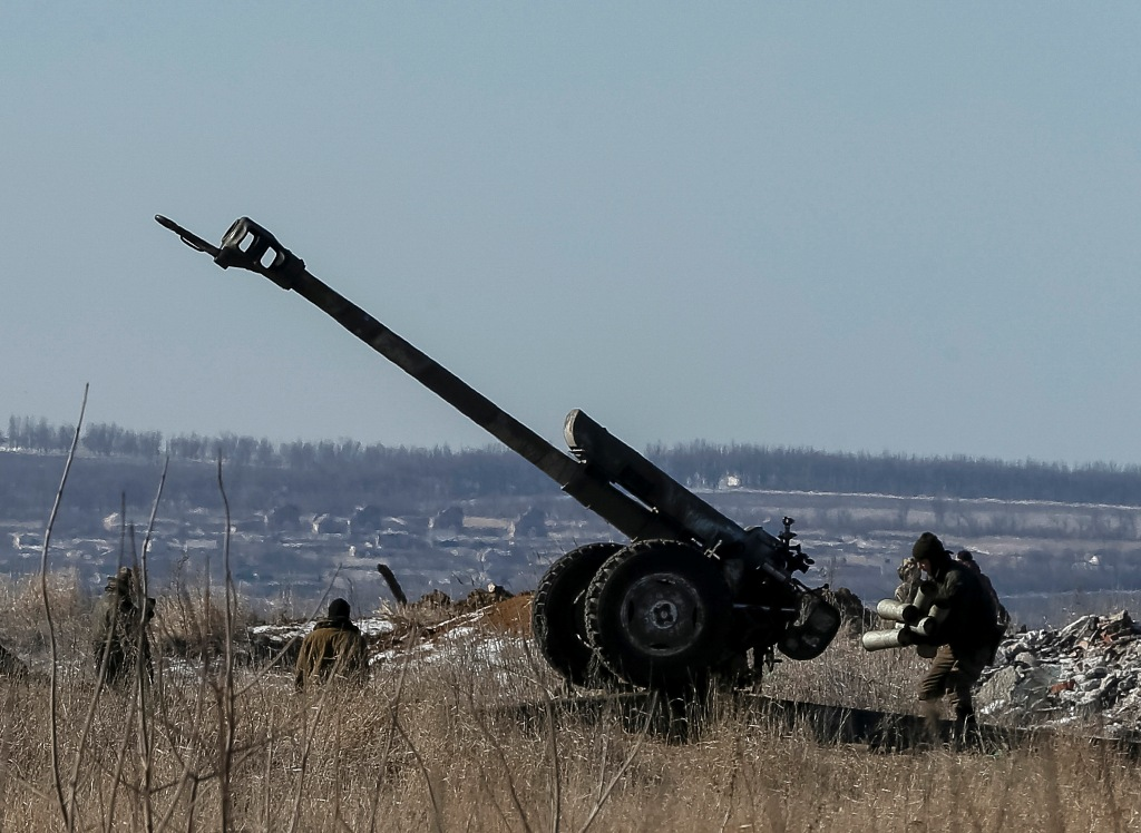 Ukranian  Armed Forces' Canon