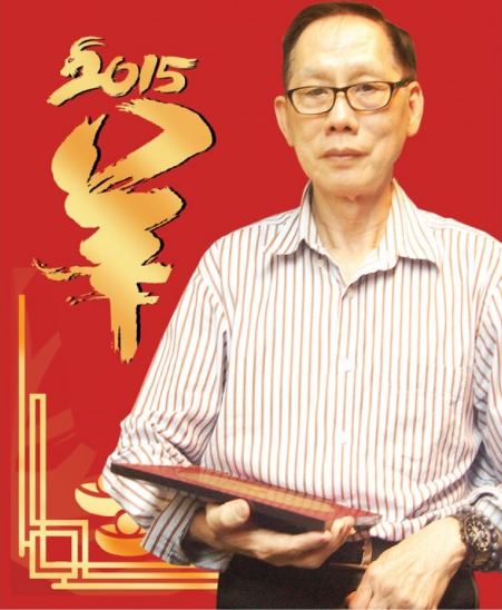 Master Thean Y Nang, a well-known Chinese astrology and Buddhist Feng Shui master based in Malaysia