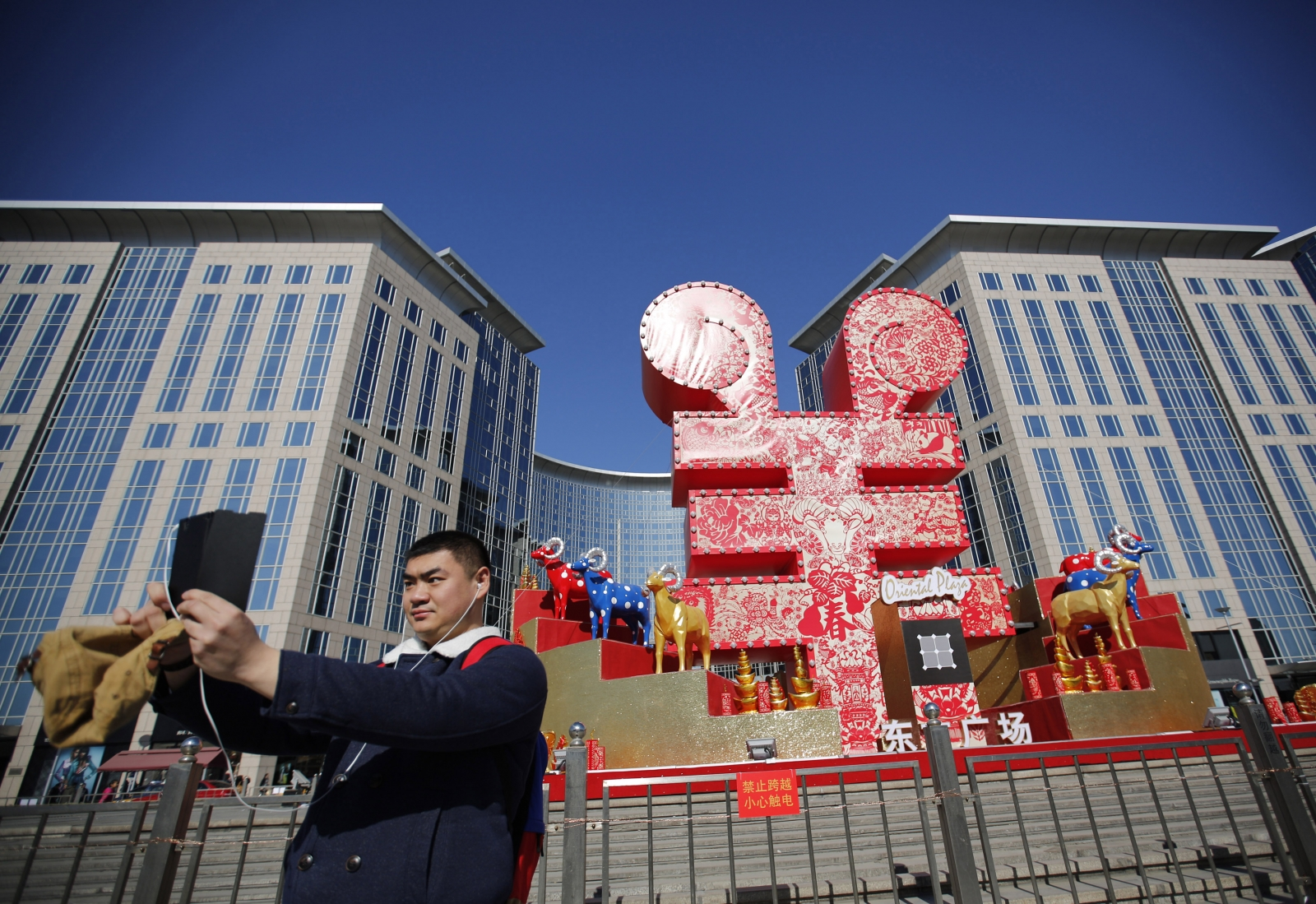 Wishing you a Happy Year of the Goat! Here's a look at what's predicted for you this year