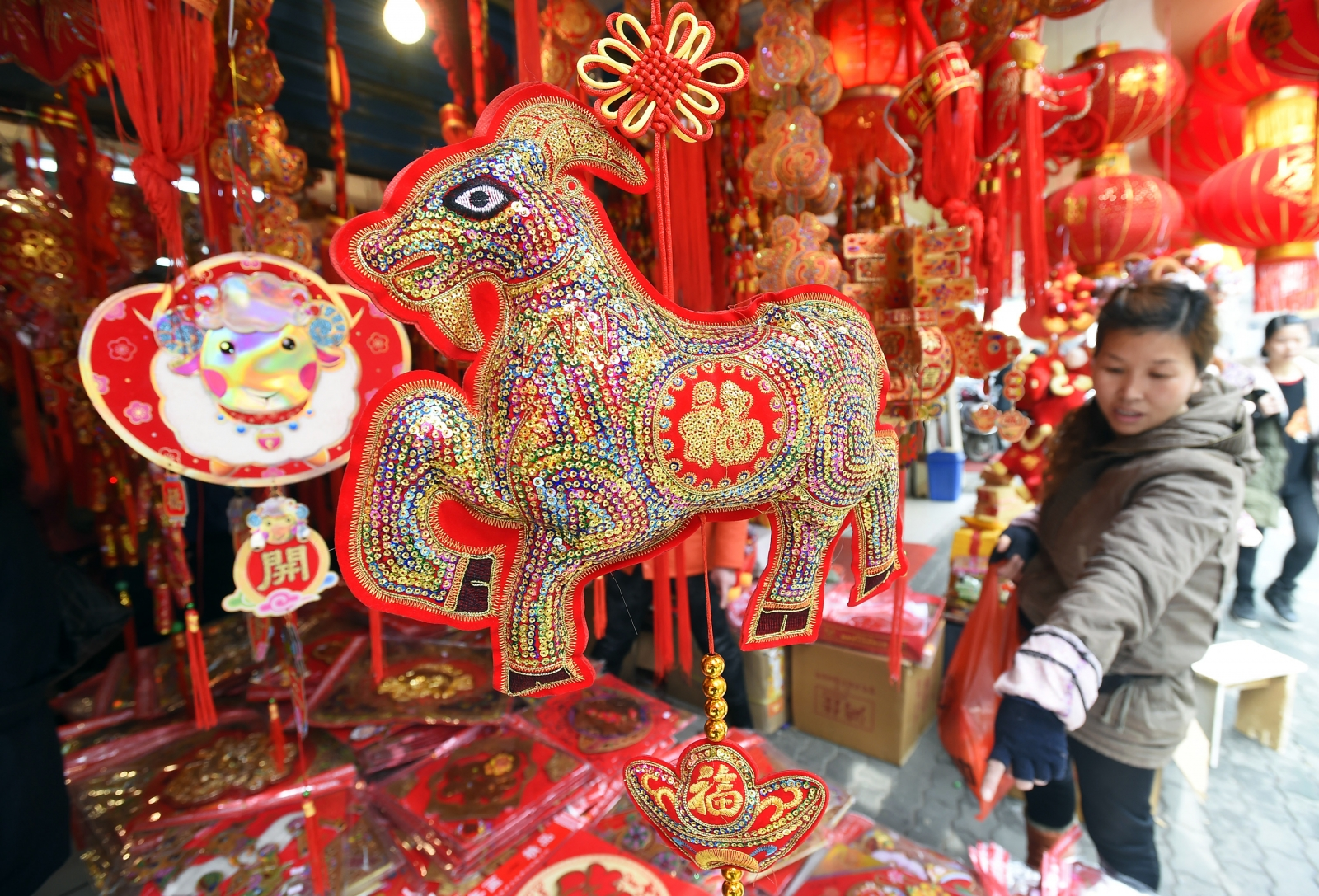 It's almost the Year of the Goat - have you made all your preparations? Here are some tech superstitions you can observe to increase your luck