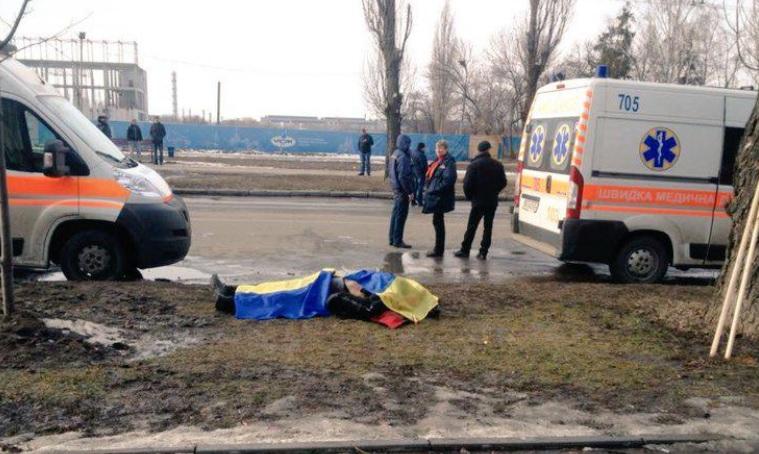 Kharkiv victim